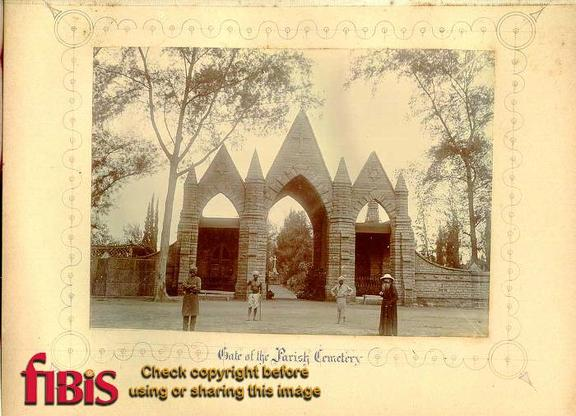 Cemetery at Hosur Road - Entrance Gate