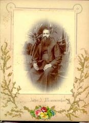 Father J Mascarenhas - Assistant Priest 1899
