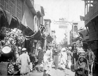 Street Scene in Hyderabad Sind City, 1913