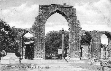Delhi Pillar and Arch