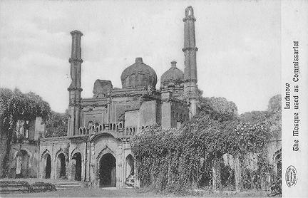 Lucknow Commissariat Mosque