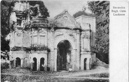 Lucknow Secundra Bagh Gate