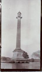 La Martiniere Pillar, Lucknow