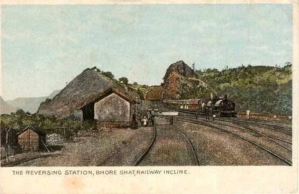 The Reversing Station Bhoreghat Railway Incline