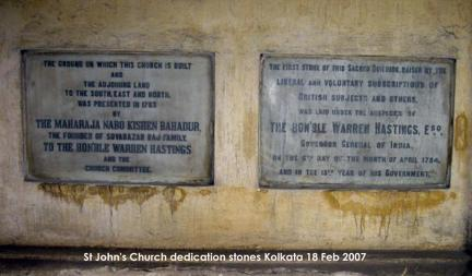 Kolkata, St Johns Church Dedication Stones