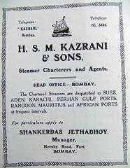 HSM Kazrani & Sons Advertisement 1918