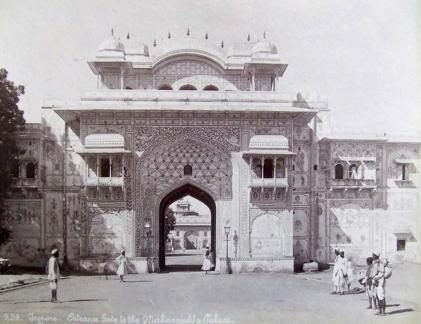 Entrance Gate to the Maharaja's Palace