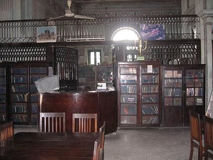 La Martiniere School Library