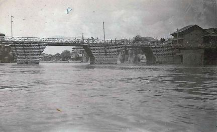 2nd Bridge Srinagar, Kashmir 1920