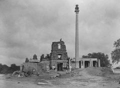 General View of the Temple & Monolith, Sompalle, India