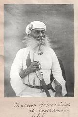Portrait of Thaccoor Kesree Singh of Koochaura CSI