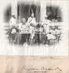 Group of men Erinpoora 1871
