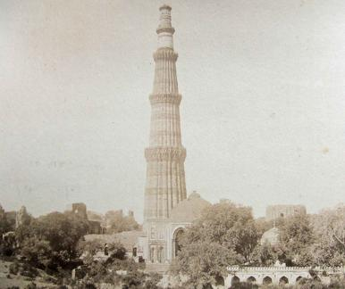 Kutb Minar or Tower of Victory built 1052 on site of the ancient city of Dilli